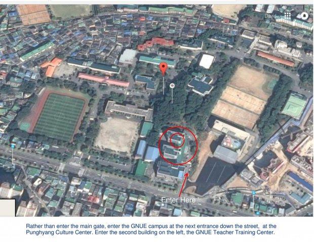 GNUE Teacher Training Center- Aerial View