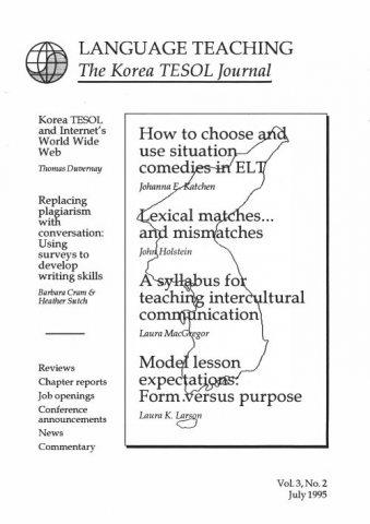 Call for Papers: Korea TESOL Journal | KoreaTESOL